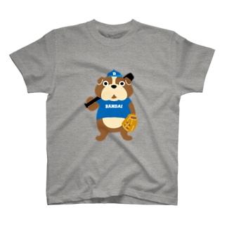 バンぶる君Tシャツ T-shirts