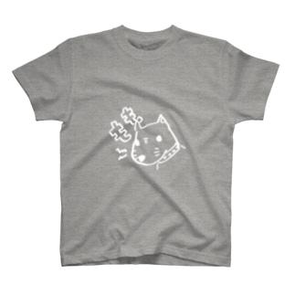 イライラモモさん T-shirts