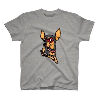 番犬のつもりなミニピン T-Shirt