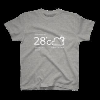 たま。の浜松市の気温が28℃ T-shirts