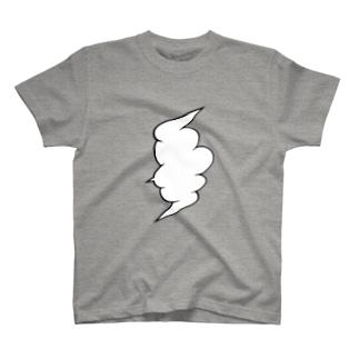 なんかしゅっとしたの(清書) T-shirts