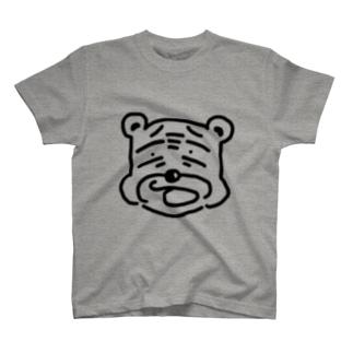 うわぁぁああ(jigyakkuma) T-shirts