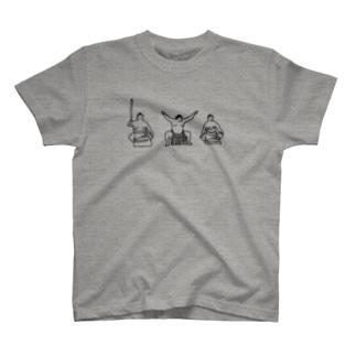 3にん T-shirts
