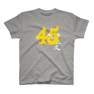 Wild & Tough T-shirts