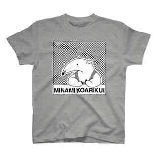 MINAMI KOARIKUI T-shirts