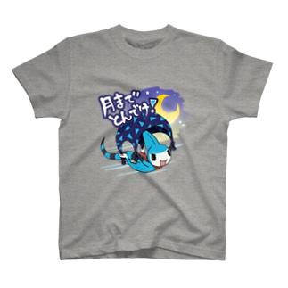 バージリスク(ムーン) T-shirts