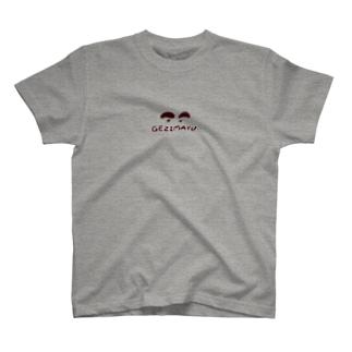 げじまゆくん T-shirts