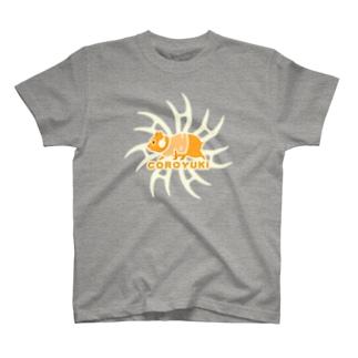 コロユキ・シンプル・エースの証 T-shirts