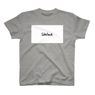 SakehackのSakehack T-shirts