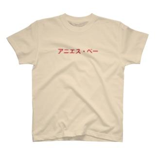 アニエスベー Tシャツ