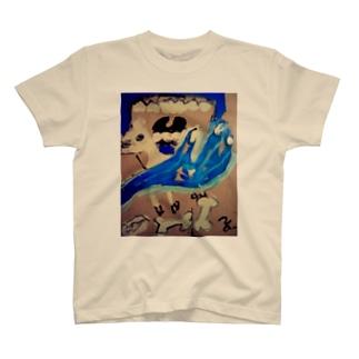 あーかわいい! Tシャツ
