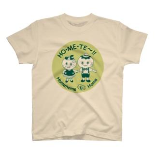 「ほめほめほーむ」まるグリーン Tシャツ