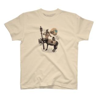わたしは驢馬になって鼻をうりにゆきたい Tシャツ