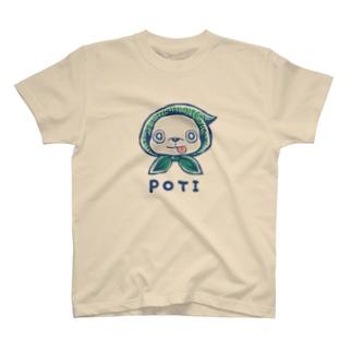 POTIくん(カラー) Tシャツ