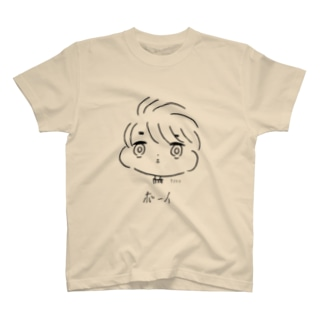 ボーイ Tシャツ