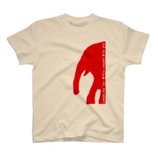 たのしいぞう Tシャツ
