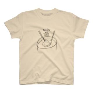 味噌をとく Tシャツ