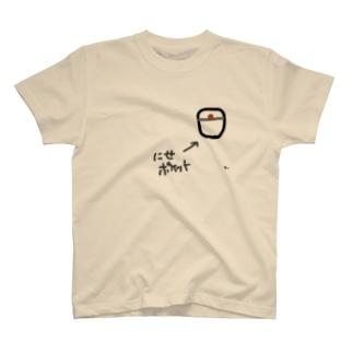 にせポケット Tシャツ