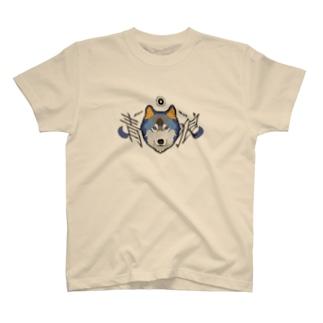 青狼 Tシャツ