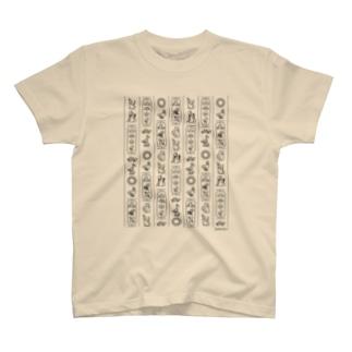 日本ヒエログリフ Tシャツ