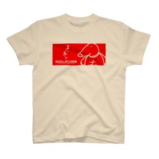 "SPN R""yome"" Tシャツ"