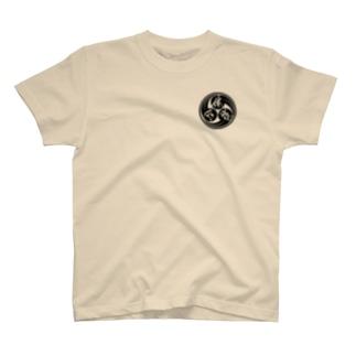 便所太郎流「心技体」ロゴ Tシャツ