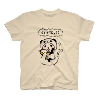 パンダinぱんだ(おまる) Tシャツ