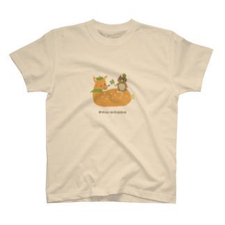 やたにまみこのema-emama『happiness-clover』Tシャツ