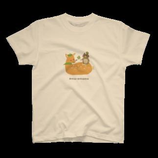 やたにまみこのema-emama『happiness-clover』 Tシャツ