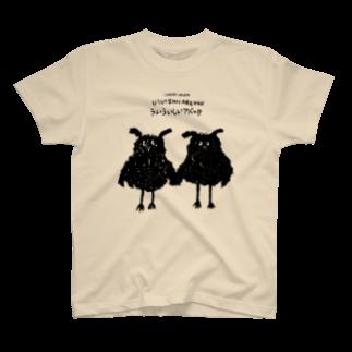 伊敷トゥートのういういしいアベックTシャツ