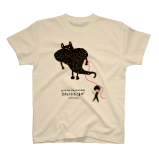 きみょうなたこあげ Tシャツ