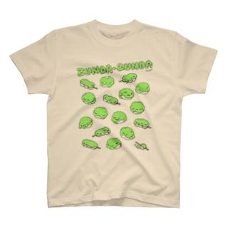 ずんだずんだちゃん Tシャツ