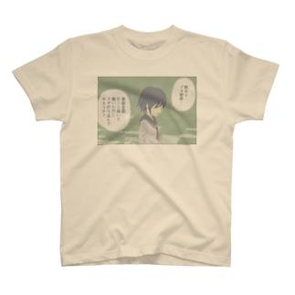 奥ゆかしい女の子 Tシャツ