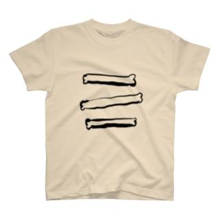 カルシウムを持ち歩く Tシャツ
