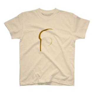 未知の穴 Tシャツ