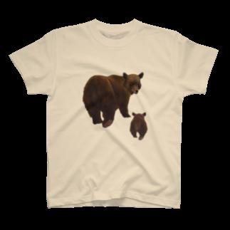 gomaphの冬眠めざめのおやこヒグマ Tシャツ