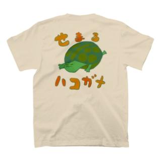 せまるハコガメ [Hello!Okinawa] T-shirts