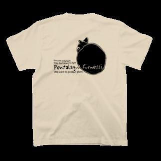 奄美の生き物応援隊のアマミノクロウサギ背面 T-shirts