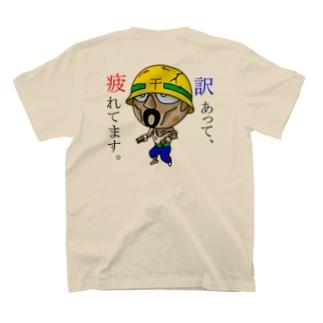 忠君 -37- T-shirts