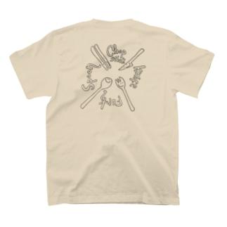 おなかがすいたよ T-shirts