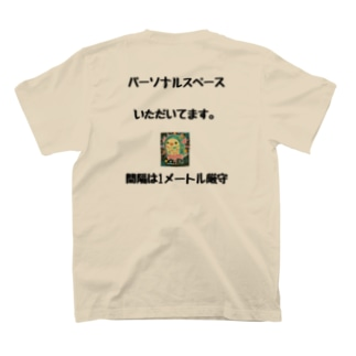 まほうのアマビエちゃん T-shirts