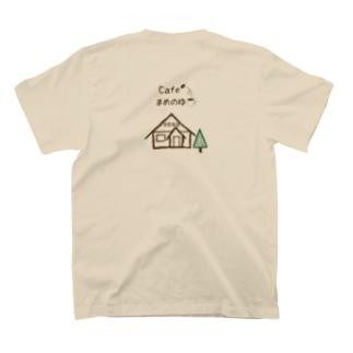 cafeまめのゆのまめのゆ T-shirts