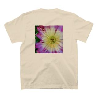 2020  HAPPYBIRTHDAY T-shirts