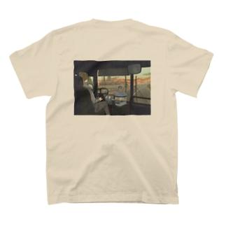 朝焼 T-shirts
