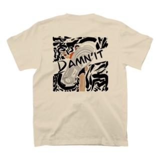 Damnit T-shirts