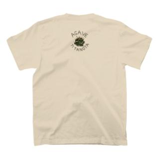 アガベ・チタノタ バックポイントTシャツ T-shirts