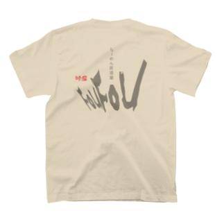 吟座FouFou【ロゴ#01】 T-shirts