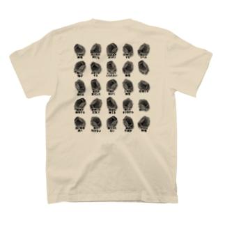 頭痛石・小/モノトーン T-shirts