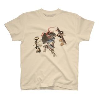 百鬼夜行絵巻 鍋坊主【絵巻物・妖怪・かわいい】 T-shirts
