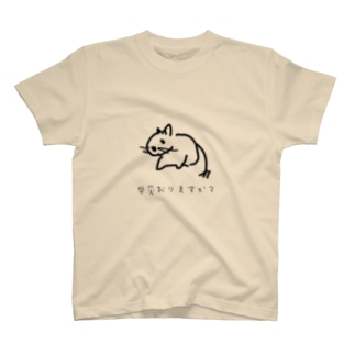 労災デグー T-shirts